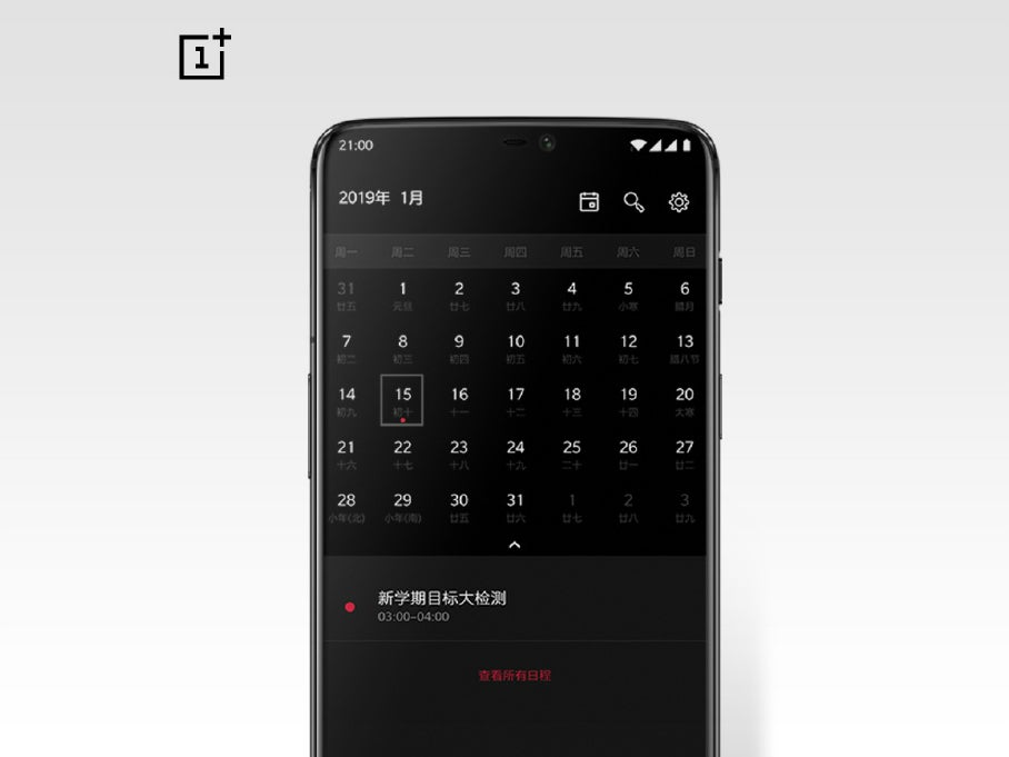 94838a17c8 OnePlus  next flagship had been widely tipped for an October launch