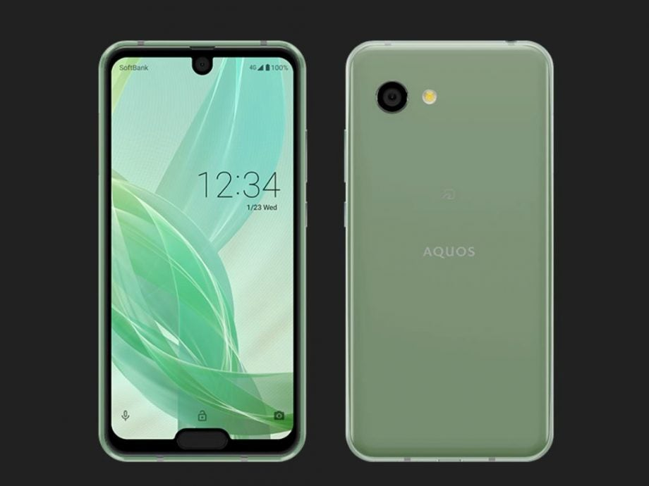 sharp aquos r2 compact 1