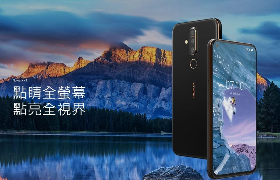 Nokia just launched an affordable phone with a key Galaxy S10 feature – but you can't buy it