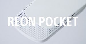 Reon Pocket Sony