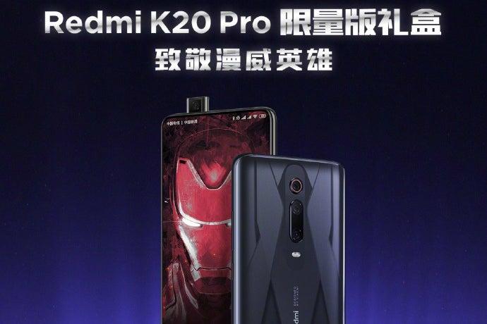 Xiaomi Redmi k20 Pro Avengers edition