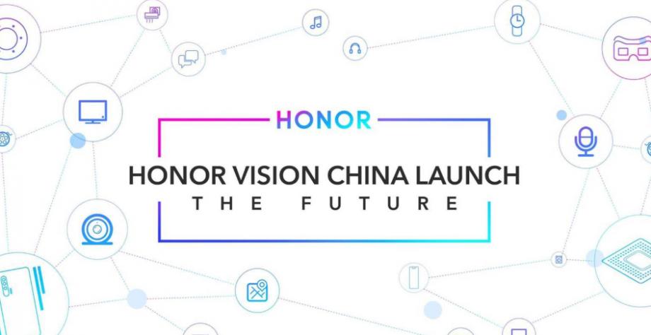Honor Vision Hongmeng TV
