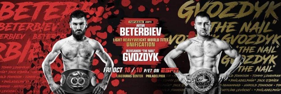 Beterbiev vs Gvozdyk