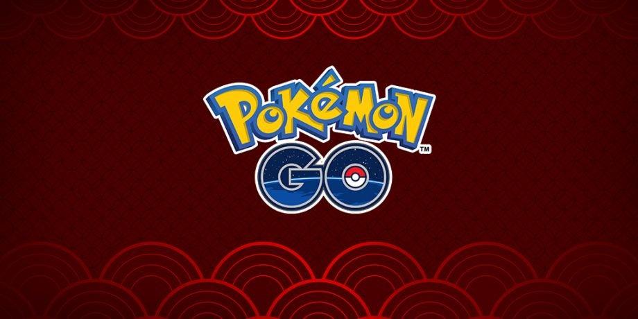 Pokemon GO Lunar New Year
