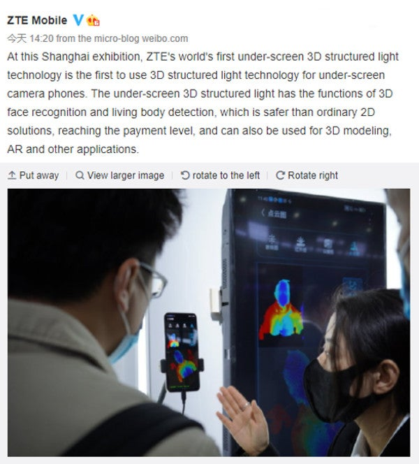 ZTE under display 3D face recognition