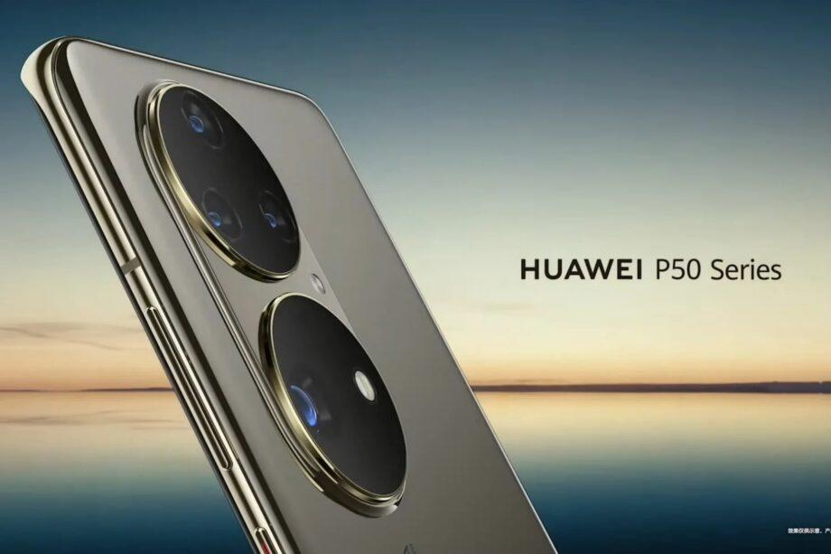 huawei-p50-design-tease