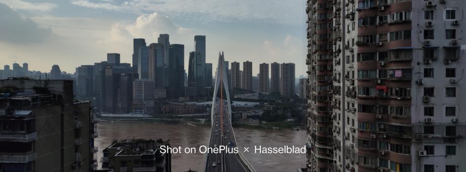 OnePlus XPan Mode colour