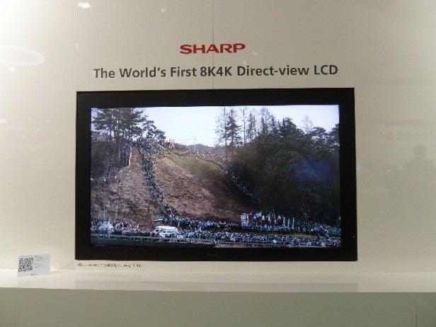 Sharp 8k4k LCD screen